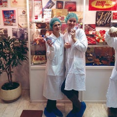 Photo taken at Рот Фронт Кондитерская фабрика by Tatiana P. on 2/20/2015
