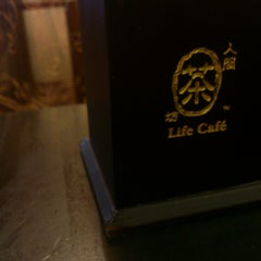 Photo taken at Life Cafe 人间茶坊 by Moon L. on 8/26/2014