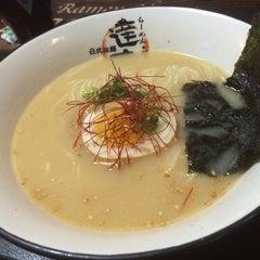 Photo taken at Daruma Ramen House 達磨日本拉麵 by esther w. on 7/9/2014