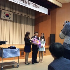 Photo taken at 국립국어원(the National İnstitute of the Korean Language) by Fiume E. on 4/10/2015