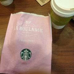 Photo taken at Starbucks by Victoria M. on 8/8/2014