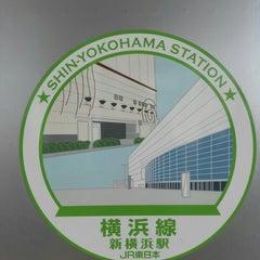 Photo taken at 横浜市 (Yokohama City) by A P. on 10/7/2015