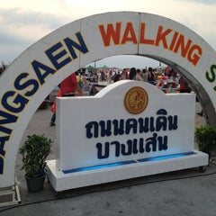 Photo taken at Bangsaen Walking Street (ถนนคนเดินบางแสน) by Aor j. on 2/9/2013