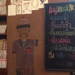 Photo taken at Malee Restaurant by 👍 Стас Ю. on 12/28/2014
