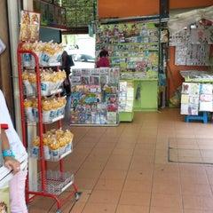 Photo taken at Servay Hypermarket by Nasri Y. on 6/18/2014