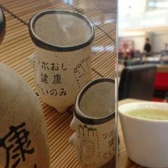 Photo taken at Hamachi Sushi by Emily T. on 12/9/2013