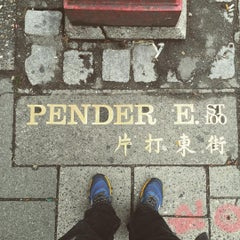 Photo taken at Chinatown by Travis S. on 8/6/2015