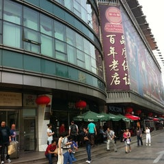 Photo taken at 秀水街 Silk Street Market by Romano L. on 9/23/2012