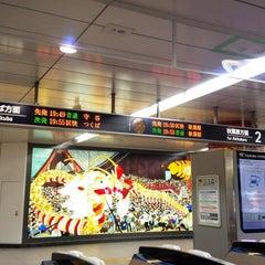 Photo taken at つくばエクスプレス 浅草駅 (TX Asakusa Sta.) by クリラ @. on 3/3/2015