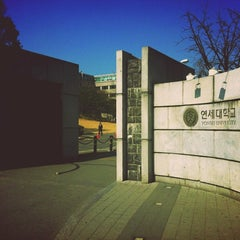 Photo taken at 연세대학교 (Yonsei University) by Jin hwi J. on 3/14/2013