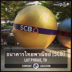 Photo taken at ธนาคารไทยพาณิชย์ (SCB) by Panpizza ร. on 3/26/2013