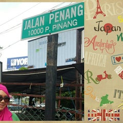 Photo taken at Penang Road by Ika Puspa on 8/16/2014