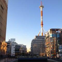 Photo taken at 内海橋 by Yankinu on 2/10/2013