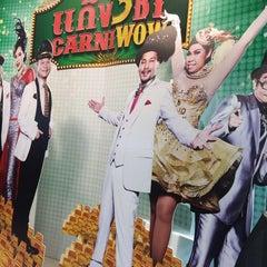 Photo taken at ธนาคารกสิกรไทย (KASIKORNBANK) by Prawit N. on 3/10/2014