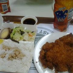 Photo taken at Dang Dee Fast Food by Celine Marie B. on 5/29/2014