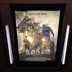 Photo taken at 롯데시네마 (LOTTE CINEMA) by Wade K. on 7/16/2014