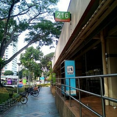 Photo taken at Blk 216 Bedok North Street 1 Hawker & Food Centre by Hong Lim P. on 7/12/2015