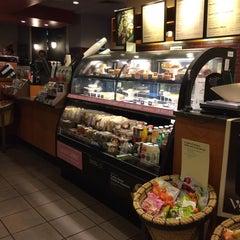 Photo taken at Starbucks University Center by Ara S. on 9/1/2014