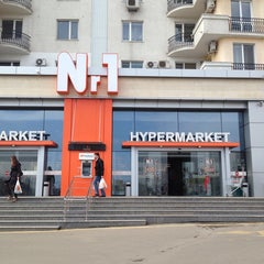 Photo taken at Hypermarket Nr. 1 by Liudmila D. on 4/14/2014