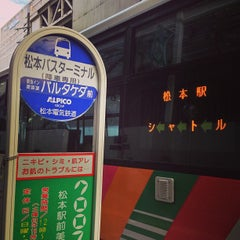 Photo taken at 松本バスターミナル by まんのじ on 9/22/2013