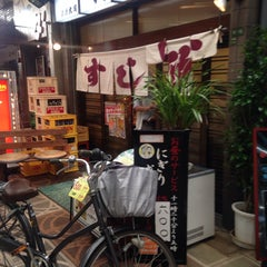 Photo taken at すし政 中店 by gabacho5 D. on 8/2/2015