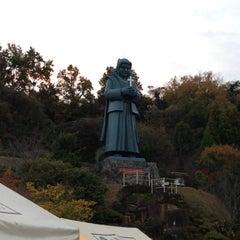 Photo taken at 藍のあまくさ村 by fumi on 11/25/2012