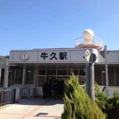 Photo taken at 牛久駅 (Ushiku Sta.) by KATOMAN on 10/16/2012