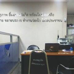 Photo taken at สถานีตำรวจนครบาลพญาไท (Phayathai Police Station) by Adidear T. on 10/2/2015
