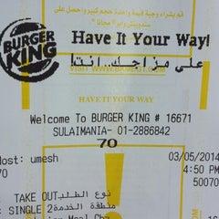 Photo taken at Burger King by NaiF A. on 5/3/2014