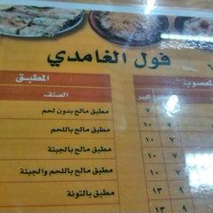 Photo taken at فول و تميس الغامدي by اسماعيلز .. # on 3/18/2014