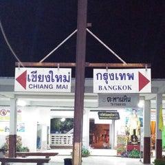 Photo taken at สถานีรถไฟตะพานหิน (Taphan Hin) SRT1099 by ปิง on 12/15/2014