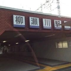 Photo taken at 柳瀬川駅 (Yanasegawa Sta.) (TJ15) by Fumio T. on 7/2/2014