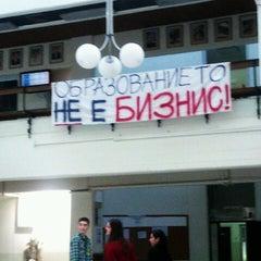Photo taken at Филозофски факултет by Simonna💫 D. on 10/10/2012