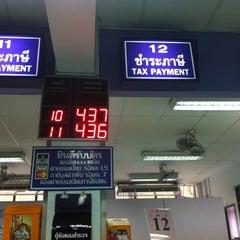 Photo taken at สำนักงานขนส่งกรุงเทพมหานครพื้นที่ 3 (สุขุมวิท 62) by Princess l. on 8/21/2013