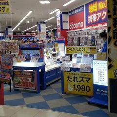 Photo taken at ノジマ ららぽーと横浜店 by 秋雄 玉. on 1/13/2014