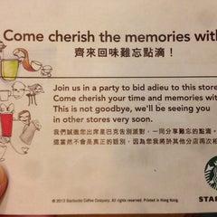 Photo taken at Starbucks | 星巴克 by Daniel C. on 5/23/2013