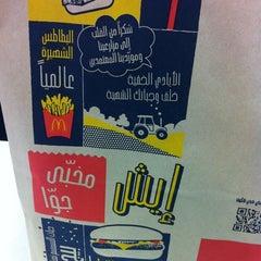 Photo taken at McDonald's - ماكدونالدز by Minelle S. on 3/23/2014