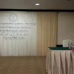 Photo taken at Princeton Park Suites Bangkok by นรินทร์ ม. on 9/23/2014