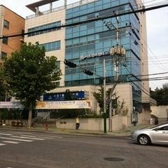 Photo taken at 서초1동 주민센터 by Hongkyu P. on 10/6/2012