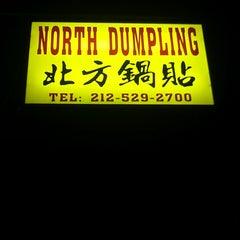 Photo taken at North Dumpling by Jason K. on 7/11/2013