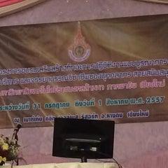 Photo taken at Mountain Creek Wellness Resort Chiangmai by Cchic I. on 7/31/2014
