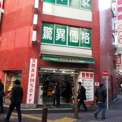 Photo taken at 世界堂 新宿西口店 by kazunoko on 1/4/2013