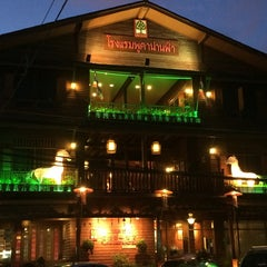 Photo taken at โรงแรมพูคาน่านฟ้า (Pukha Nanfa Hotel) by Giggy C. on 9/8/2014