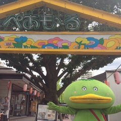 Photo taken at 柳瀬川駅 (Yanasegawa Sta.) (TJ15) by 分電 盤. on 8/30/2014