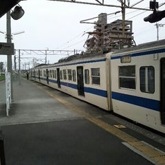 Photo taken at 高城駅 (Takajo Sta.) by 青ディバ降りたトーチャン on 4/29/2014