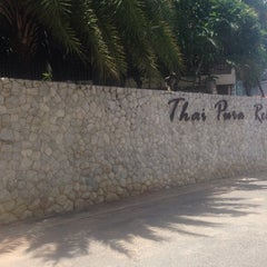 Photo taken at Thai Pura Resort by Arada™ . on 5/11/2014