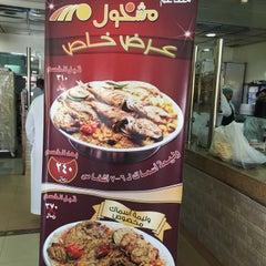 Photo taken at Mashkhol   مشخول by Khalid C. on 10/8/2015