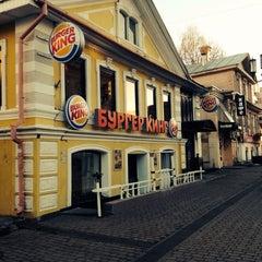 Ресторан Burger King на Октябрьской — Отзывы