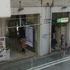 Photo taken at JR 浅草橋駅 西口 by tomizou on 4/8/2013