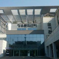 Photo taken at 김해시립 장유 도서관 (장유문화센터, Jangyu Library) by AKIRA S. on 5/9/2014